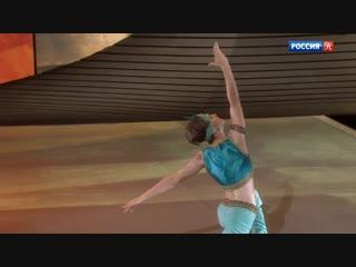 Джулиан Маккей в балете Корсар на ББ, #урокиХореографии