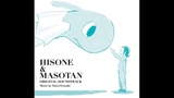 Dragon Pilot Hisone and Masotan Original Soundtrack (Complete)