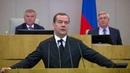ВГосударственной Думе сотчетом правительства выступил Дмитрий Медведев Новости Первый канал