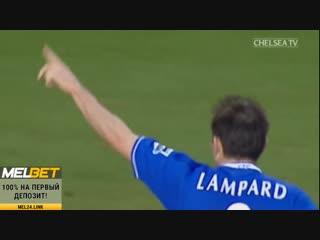 10 лучших голов Фрэнка Лэмпарда за Челси