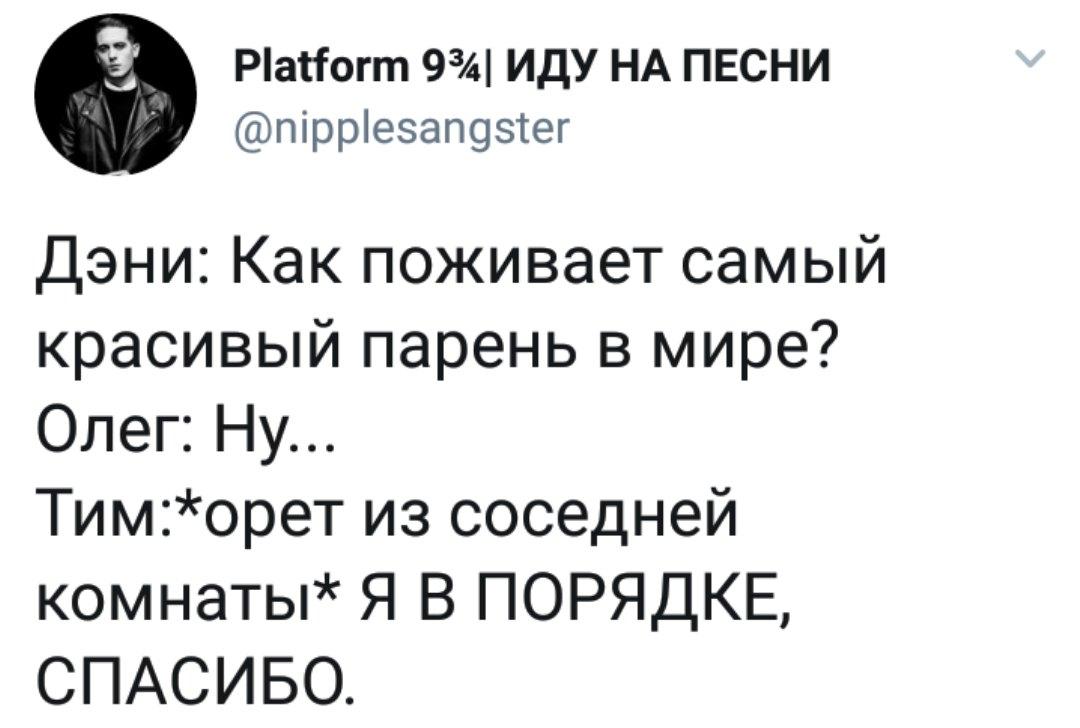 https://pp.userapi.com/c851228/v851228453/bd92/kn51hYNFgis.jpg