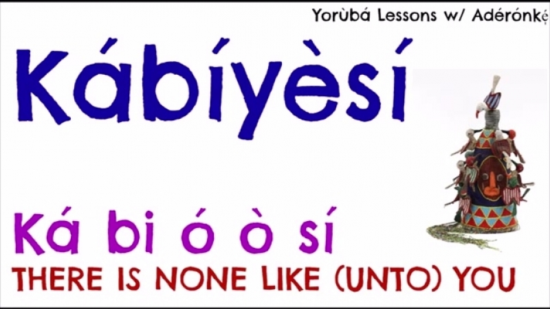 Royalty. King and Queen in Yorùbá Language