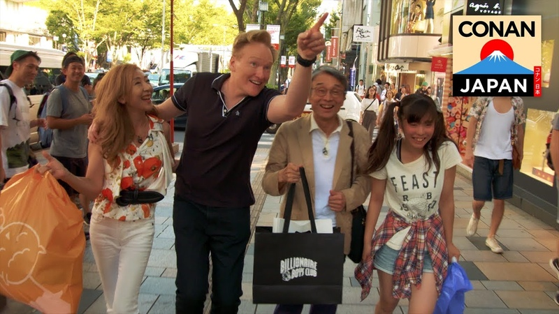 Conan Rents A Family In Japan