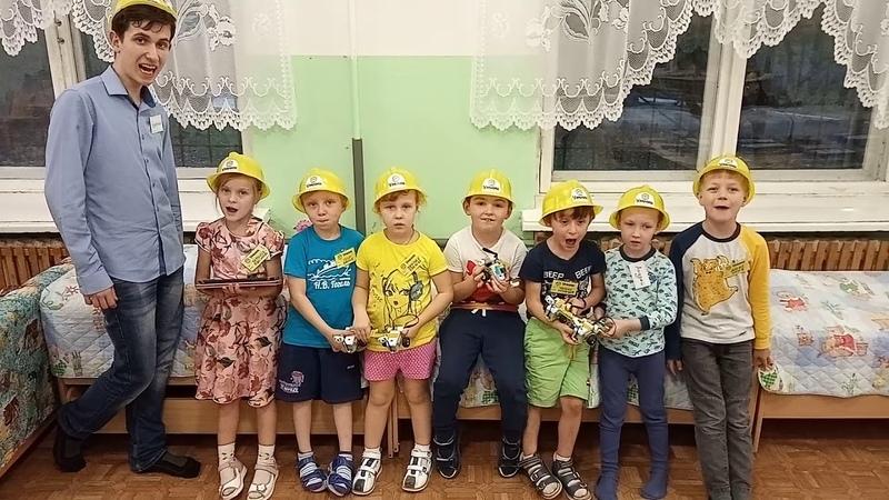 Детский центр робототехники Умник кричалка Яблоко