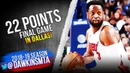 Dwyane Wade Final Game in Dallas 2019.02.13 - 22 Pts, 9-13 FGM! | FreeDawkins