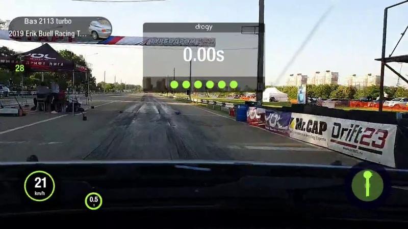 ЮФО 2019 ВАЗ 2113 turbo vs Audi S6 550hp