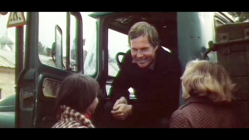 Случайные пассажиры. (1978).