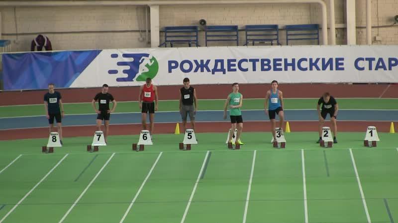 60м, финалы. 2-й этап первенства Свердловской области, 20.12.2018