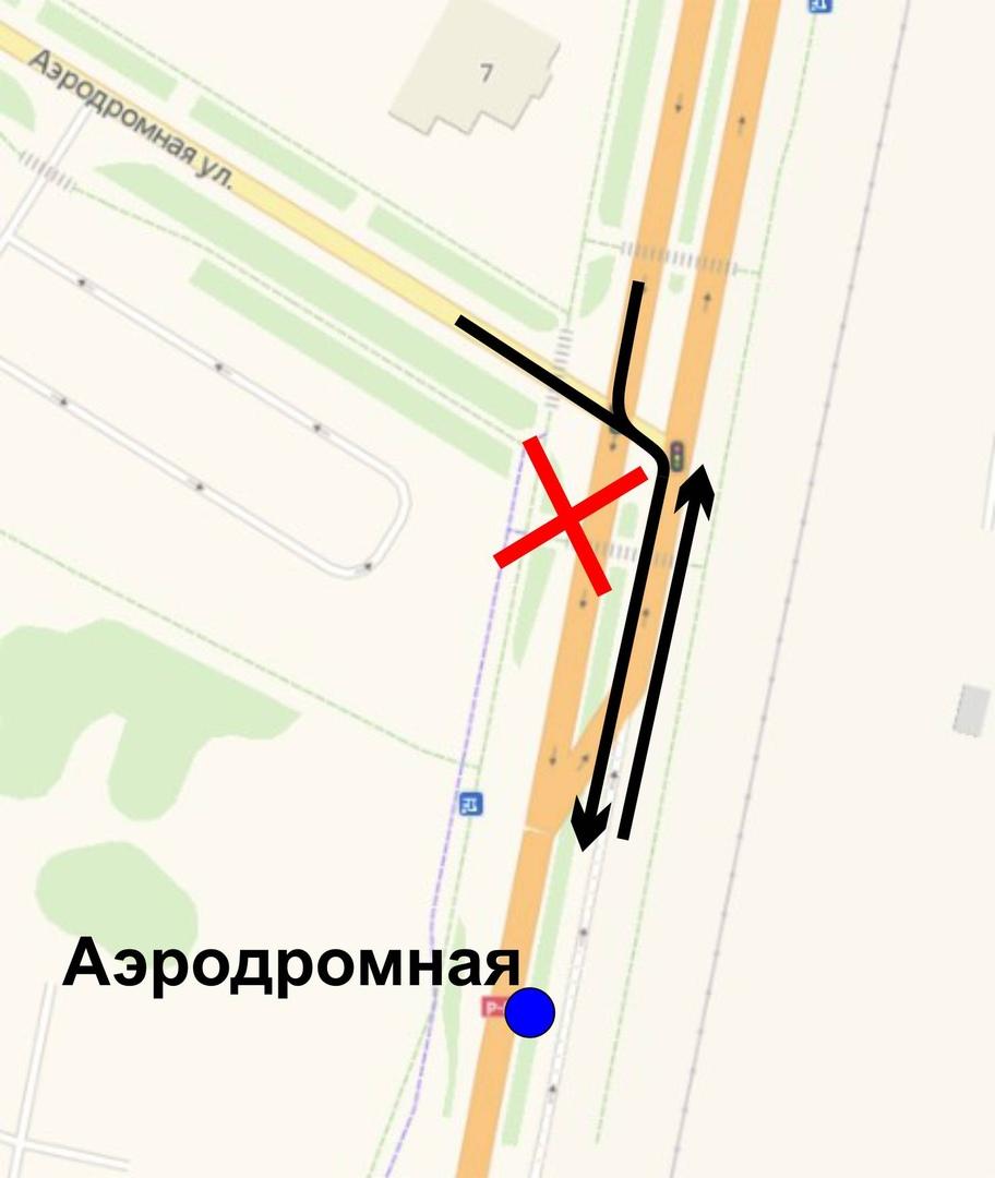 Остановка «Аэроклуб» при следовании в центр города временно переносится