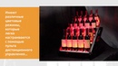 Стенды для демонстрации бутылок EXPO серии Bottigliera
