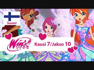 Winx-klubi: Kausi 7, Jakso 10 - «Ilkeät keijueläimet» (Suomi)