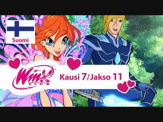 Winx-klubi: Kausi 7, Jakso 11 - «Tehtävä viidakossa» (Suomi)