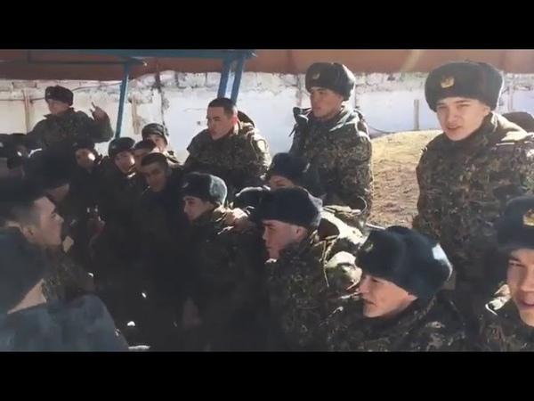 Рота подъем ани армияда призыв 2 17 Нац гвардия г Астана