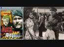 Два Фёдора 1958, СССР, драма