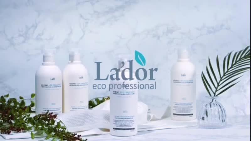 Маска для поврежденных и сухих волос LA'DOR ECO HYDRO LPP TREATMENT