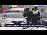 Начало часа(Россия 24, 14.01.19) (IPTV I RIP)