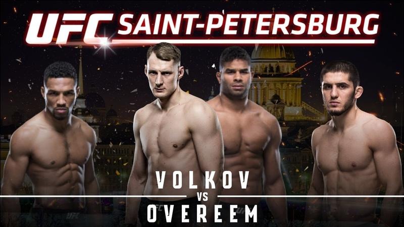 UFC Saint-Petersburg | Волков, Оверим, Махачев, Кевин Ли