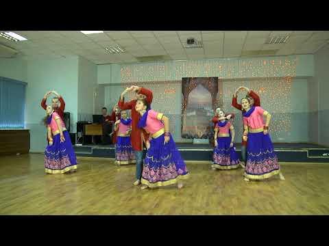 Коллектив индийского танца ЛОТОС ,Cham Cham