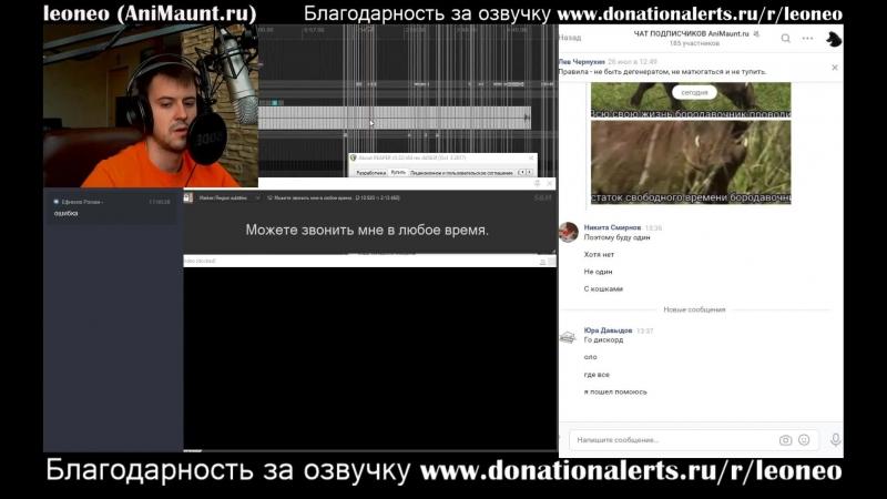 LIVE озвучка от Animaunt.ru 13 - Baki 14 и 15 серии
