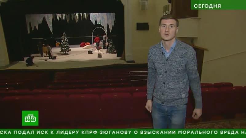 Татьяна Гаранина об обысках ФСБ в театре Директор продала квартиру и машину Сюжет НТВ