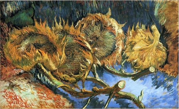 История одного шедевра. «Четыре увядающих подсолнуха», Винсент Ван Гог