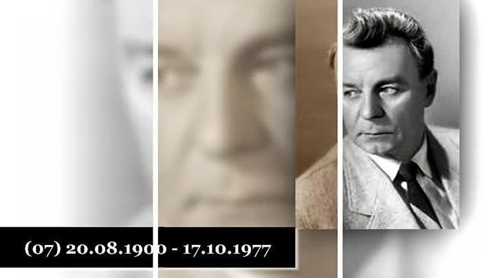 Чтобы помнили - Кириллов Григорий Павлович - (07) 20.08.1900 - 17.10.1977