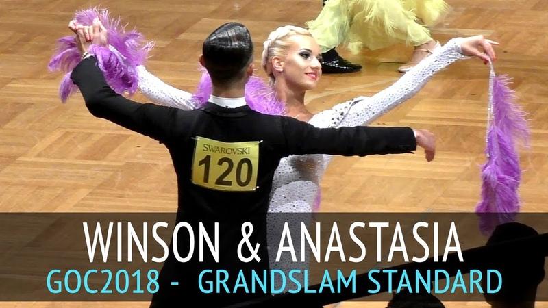 Winson Tam Anastasia Novikova Медленный фокстрот GOC2018 GrandSlam STANDARD