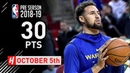 Klay Thompson Full Highlights Warriors vs Kings 2018.10.05 - 30 Points in 3 Qtrs!