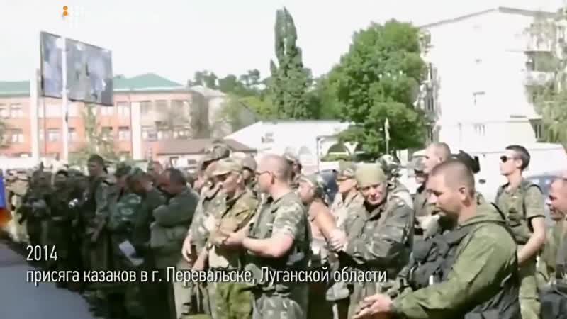 ЛНР Луганск мятеж русский бунт История одной авантюры