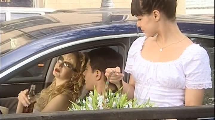 Адам и превращения Евы 1 серия из 2 х 2005