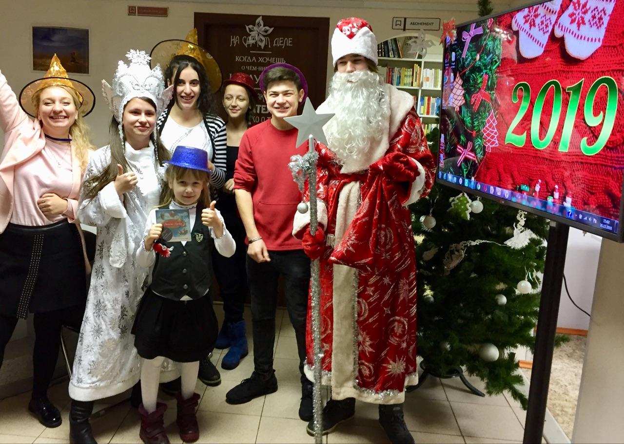 Молодежную новогоднюю вечеринку провели в Некрасовке