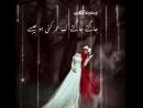 Zahid ghouri 360p