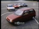 Uno contro tutti (nuova FIAT Uno) \ 1989 \ ita