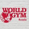 World Gym Russia