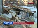 В Иванове создадут единый реестр помоек