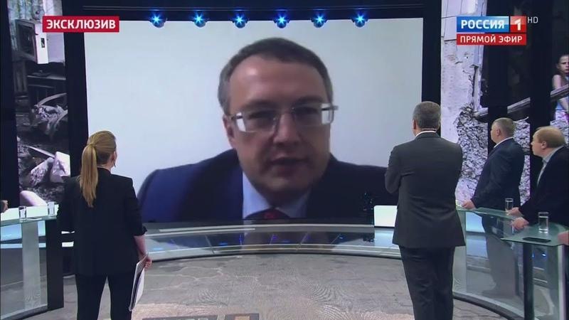 Украинский пропагандон Геращенко СВАЛИЛ с прямого эфира ток-шоу 60 минут