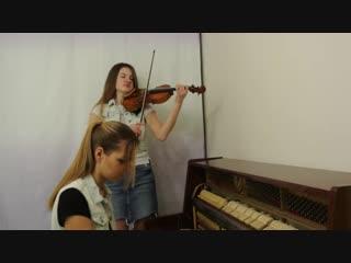 Сектор Газа - Лирика (кавер на скрипке и пианино )
