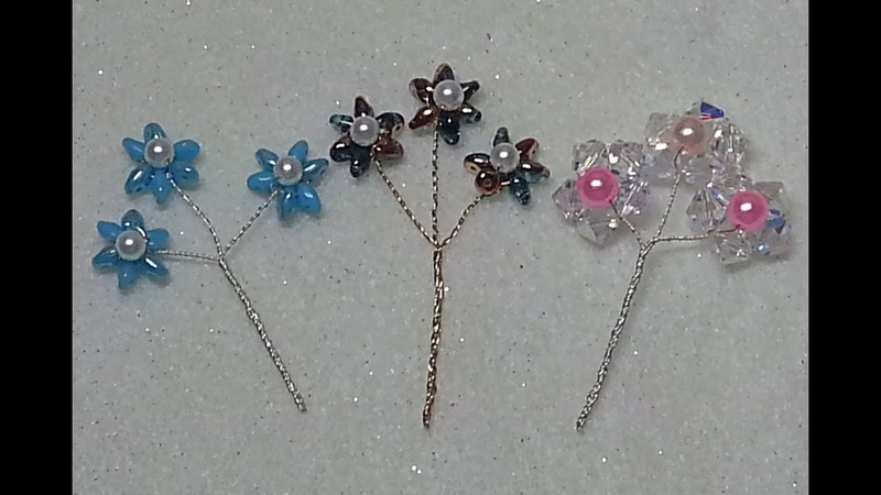 DIY~ONE MORE! Beautiful And EASY Bead Flower Spray Embellishments!