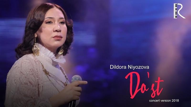 Dildora Niyozova - Do'st   Дилдора Ниёзова - Дуст (concert version 2018)