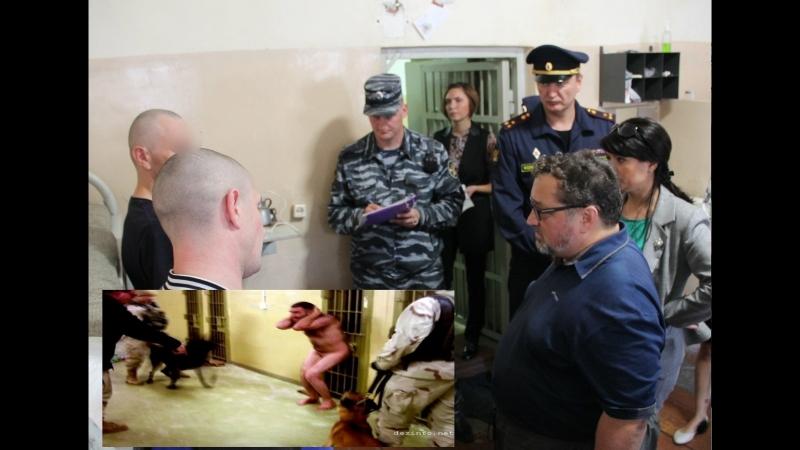 УФСИН России по Владимирской области - это надо остановить Свидетельства родственников лиц отбывающих наказание в учреждениях