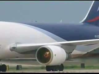 Не ходи под самолёт