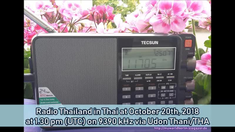 Radio Thailand in Thai am 20.10.2018 um 13.30 Uhr (UTC) auf 9390 KHz via Udon Thani/THA