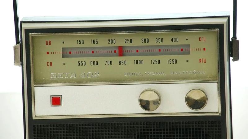 Радиостанция Юность.В эфире передача По заявкам пограничников.Запись 70-х годов.
