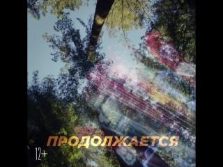 Бамблби - Официальный трейлер (HD)