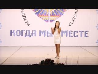 Закирова Камилла -