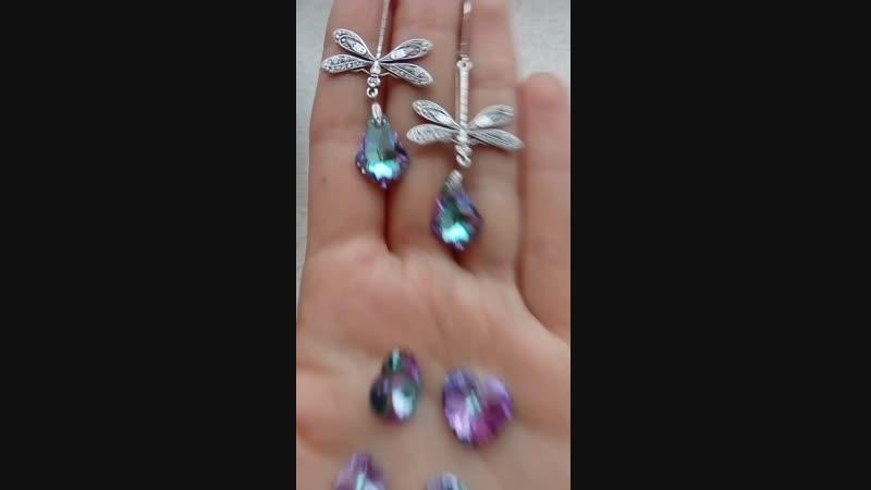 Цвет кристаллов Сваровски Crystal Vitrail Light Сиренево-голубой хамелеон😍