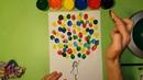 Пальчиковое рисование. Как рисовать пальчиками? Рисуем подарок. Пальчикове малювання