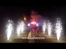 Фейерверк на свадьбу – свадебное пиротехническое шоу в Самаре и Тольятти.