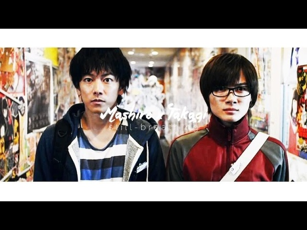 ● Mashiro x Takagi || s t i l l - b r e a t h i n g
