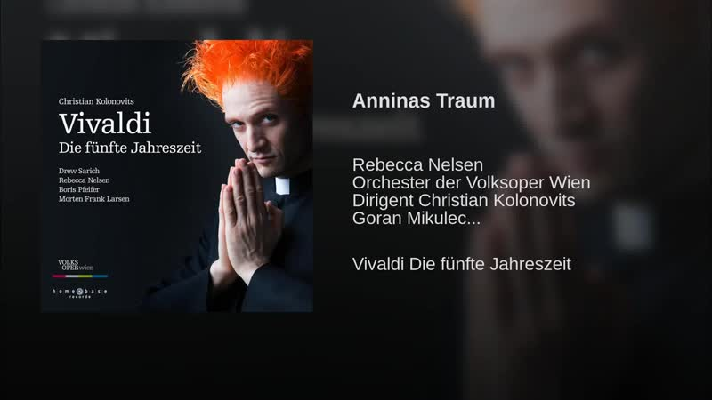 19. Anninas Traum